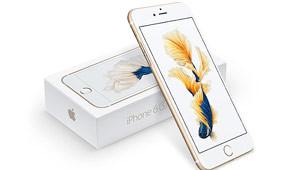 Ein brandneues iPhone 6s gewinnen.