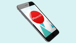 Gewinnen Sie ein iPhone 6s!