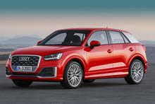 Audi Q2 oder Bargeld gewinnen!