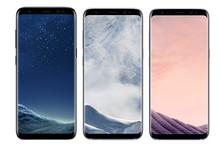 Samsung S8 Gewinnspiel