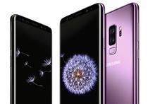 Samsung GalaxyS9 gewinnen